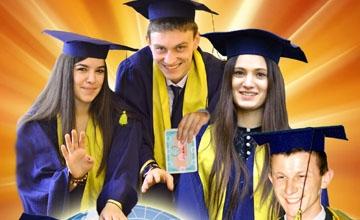 Вручення дипломів